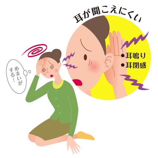 突発性難聴は治る?