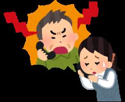 カスタマーハラスメント(カスハラ)のスッキリ事例から学ぶ対応と対策!