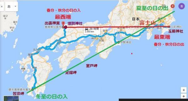 東京スカイツリーはレイライン上のパワースポット