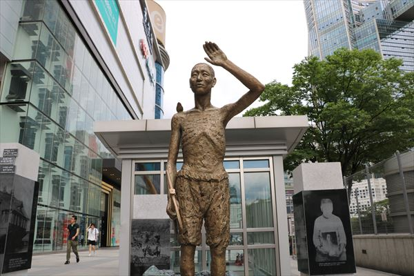 韓国が設置した元徴用工
