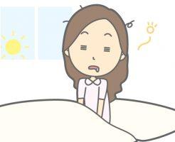 二度寝の予防