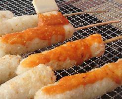 ワンハンドグルメで人気の味噌たんぽ!それ以外の食べ物や種類